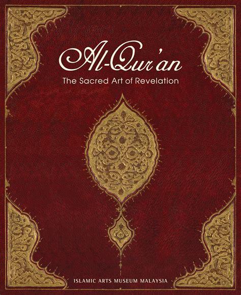 al quran  sacred art  revelation iamm