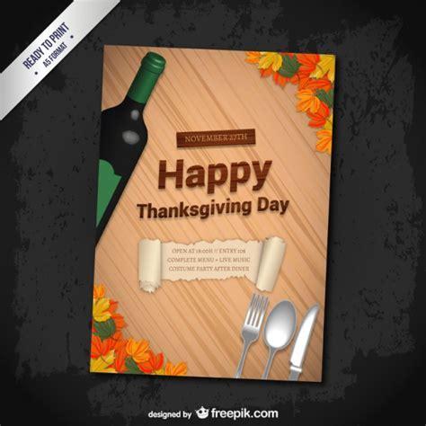 wann ist thanksgiving day 感謝祭のポスターテンプレート ベクター画像 無料ダウンロード