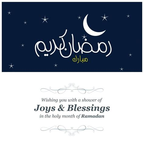 free printable ramadan greeting cards ramadan kareem greeting card vector free download
