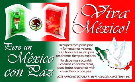 Poemas De Mexico | viva mexico 001 rincon poetico loyola