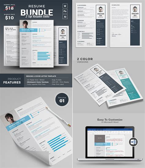 20 professional ms word resume templates with simple