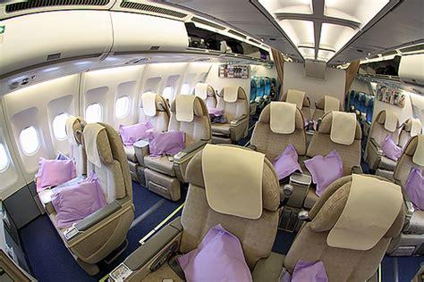 cheap casablanca business class flights jetsetz