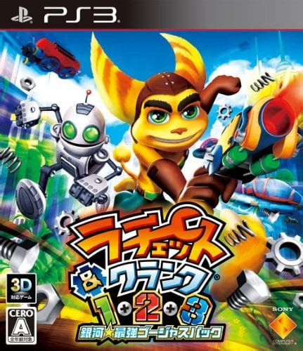 Diskon Ps4 Ratchet And Clank R1 picture of the ratchet clank trilogy classics hd ps3
