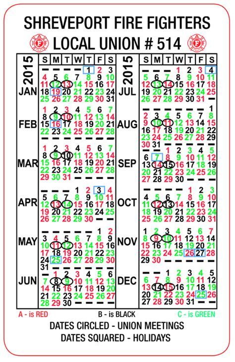 B Shift Calendar 2015 2015 Abc Shift Calendar New Calendar Template Site