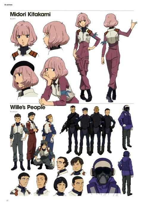 Evangelion Worst Anime Evangelion 3 0 Theatrical Booklet Midori Kitanami Wille