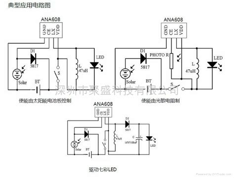 transistor yx8018 transistor yx8018 28 images yx8018 7902314 pdf datasheet ic on line yx8018 datasheet yx8018