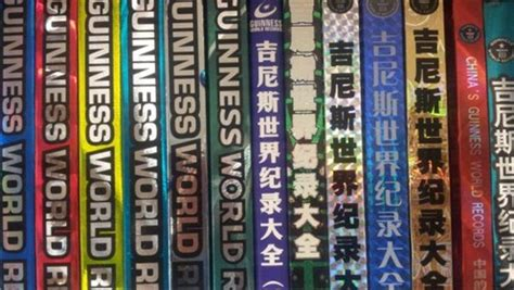 guinness book of world records pictures world book day our top ten reading related world records
