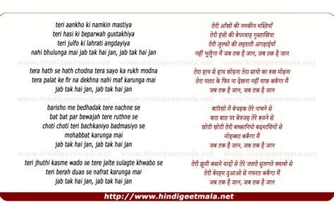 poem lyrics archives meretan mp3
