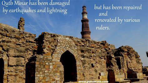 Qutub Minar Quotes