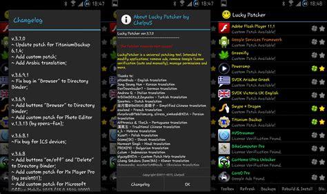 mega cloud apk lucky patcher v5 4 5 apk multi mega descargar gratis
