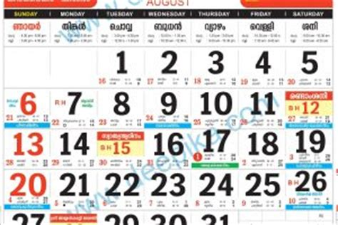 Calendar 2018 May Malayalam Manorama Calendar 2017 May Printable Pages