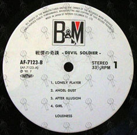 Vinyl Loudness Thunder loudness soldier 12 inch lp vinyl records