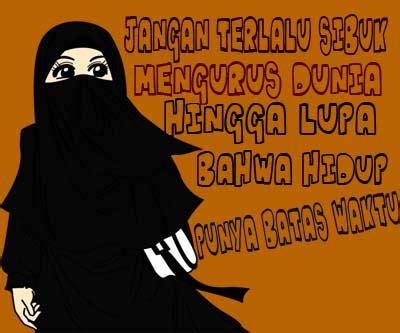 kata mutiara islam menyentuh hati kata bijak terbaru foto anak sma