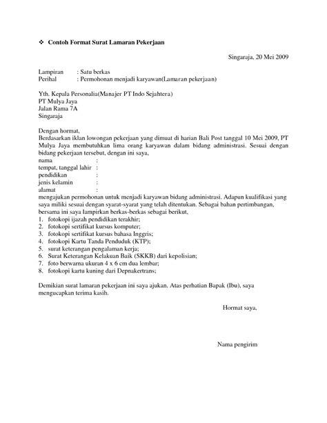 contoh cover letter untuk guru contoh daftar riwayat hidup untuk guru contoh 36
