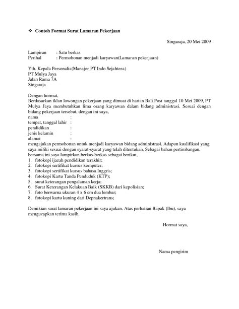 contoh surat lamaran kerja administrasi perkantoran