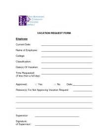 search results for time off request form template