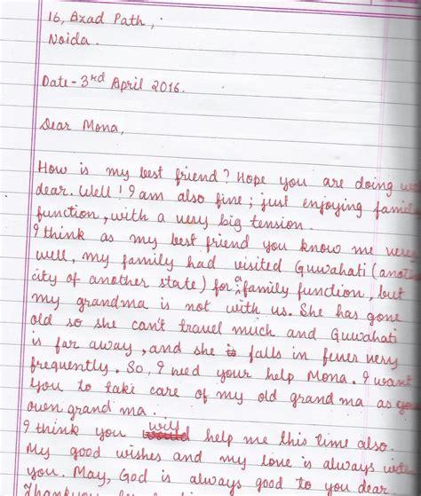 Introduction Letter To Your Friend narrative essay best friend