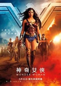 woman est le meilleur film dc 233 cent selon les critiques actucine