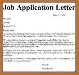 7 how to write application format lease template