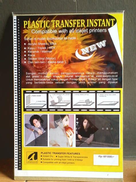 Lem Untuk Acrylic lem toner akrilik untuk print gambar ke akrilik solusi