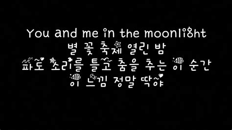 twice dance the night away lyrics 트와이스 twice dance the night away 가사 lyrics youtube