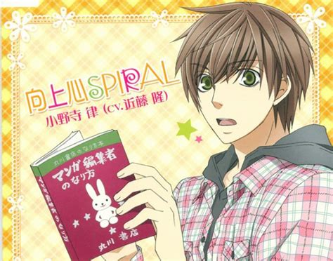 anime boy uke top 10 uke anime boys best list