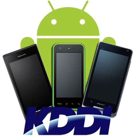new android phone japan gets 3 new android phones on kddi talkandroid