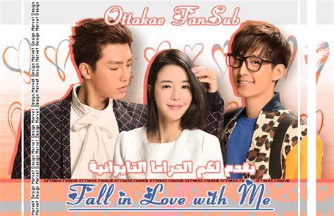 my stories sinopsis movie film strobe edge movie jepang my stories sinopsis drama romantis taiwan fall in love