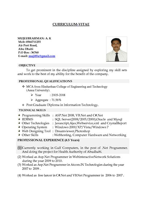 Sle Resume For Teachers In Dubai Teaching Cv Format Sle Resume For Software Engineer