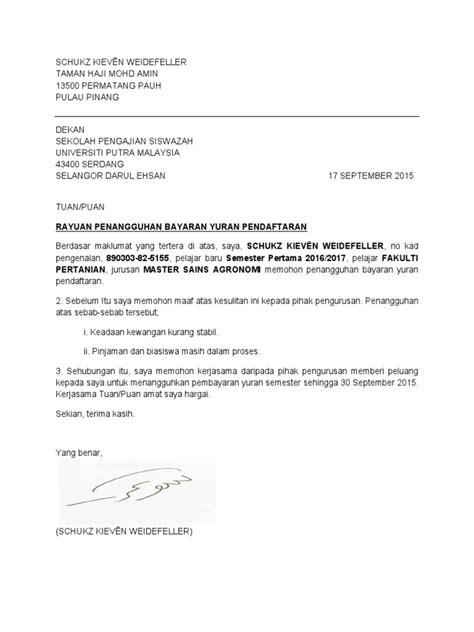contoh surat rayuan penyelarasan gaji picture contoh surat rasmi rayuan penangguhan bayaran yuran