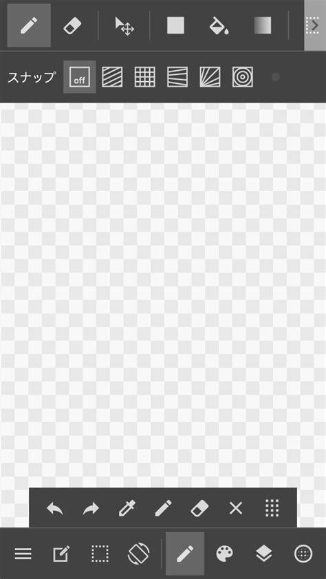 【Android】关于画布的背景色 | MediBang Paint