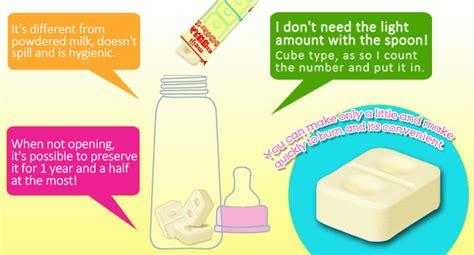 Meiji Hohoemi 1 meiji hohoemi cube 1296g buy milk product on alibaba