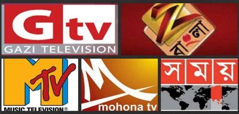 123bangla bangla entertainment 24 hours live television channel i tv station bangladesh