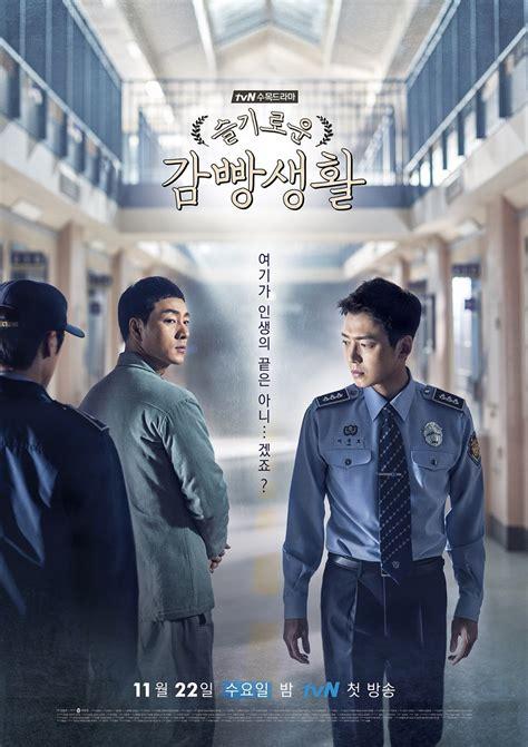 dramacool list of korean drama kissasian engsub watch kissasian com korean drama online list