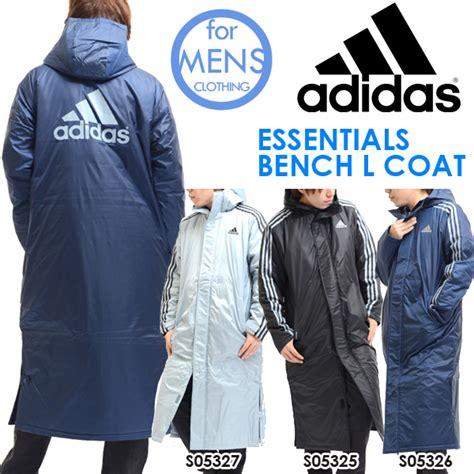 long bench coat elephant sports rakuten global market bench coat adidas adidas ess bc padded coat
