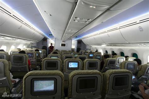 Thomson 787 Dreamliner Interior by Viet Aviation China Southern Thomson Airways Nhận 787 Dreamliner