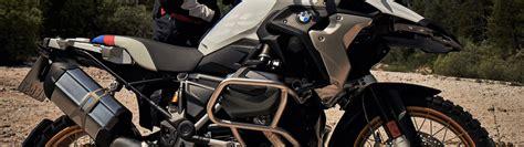 accessoires equipements bmw   gs bmw motorrad