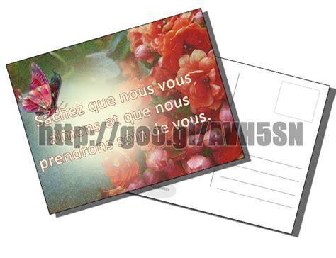 carte de condol 233 ances a envoyer par mail gratuit