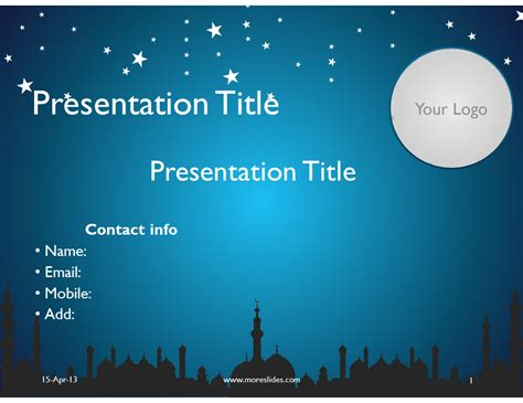 islamic blue powerpoint moreslides com