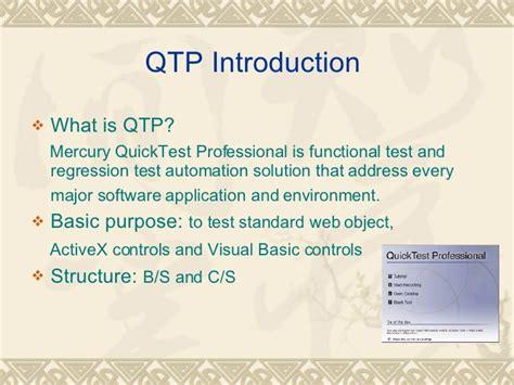 qtp tutorial website qtp tutorial slides presentation