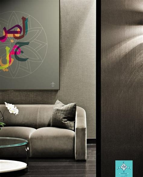modern wall paintings living room modern islamic wall modern living room other