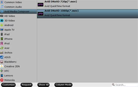export adobe premiere to avid xavc converter convert sony f5 f55 xavc to avid
