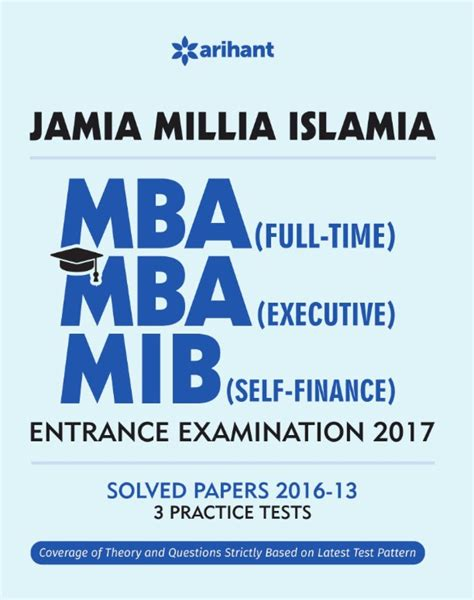 Jamia Mba Entrance by The Study Resource For Jamia Millia Islamia Mba