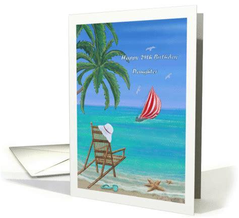 happy  birthday daughter  beach scene card