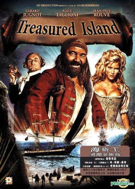 Vcd The Island yesasia treasured island vcd hong kong version vcd