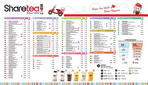Included by Share Tea Boulevard Quot Full Menu Quot Gst Included Share Tea