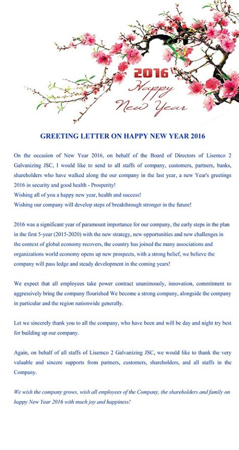 new year wishes letter greeting letter on happy new year 2016