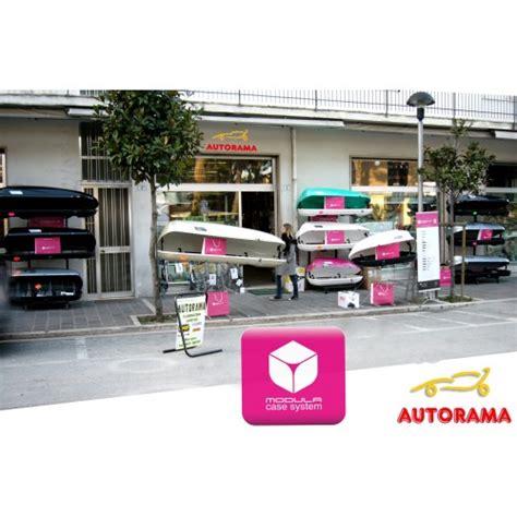 Box Per Auto Da Tetto Box Portatutto Per Auto Da Tetto Modula Wego 450 Lt