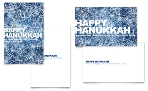 hanukkah card template happy hanukkah greeting card template design