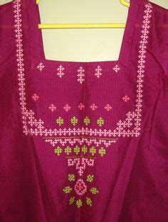 revathi pattern works embroidery what is and google search on pinterest
